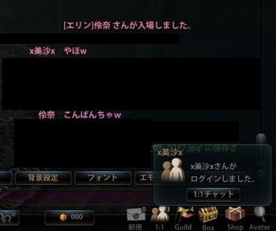 2013_06_09_0048.jpg