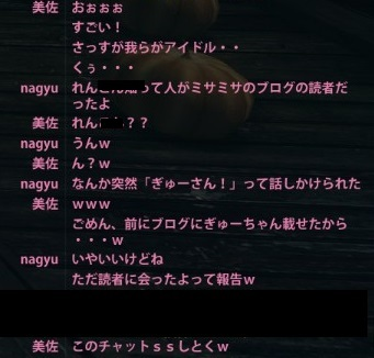 2013_06_11_0015.jpg