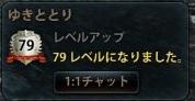 2013_06_11_0016.jpg