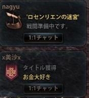 2013_06_11_0017.jpg