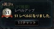 2013_06_11_0018.jpg
