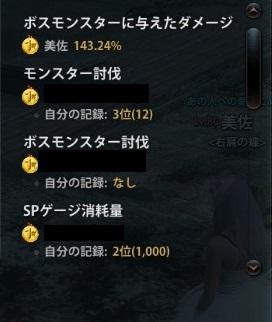 2013_06_12_0004.jpg