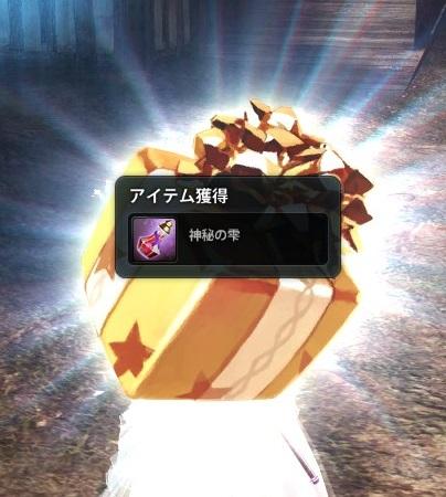 2013_06_13_0001.jpg