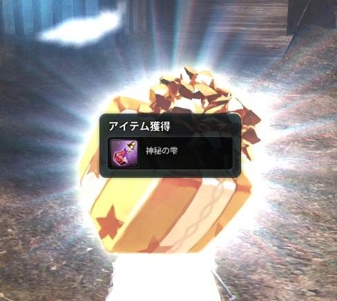 2013_06_13_0002.jpg