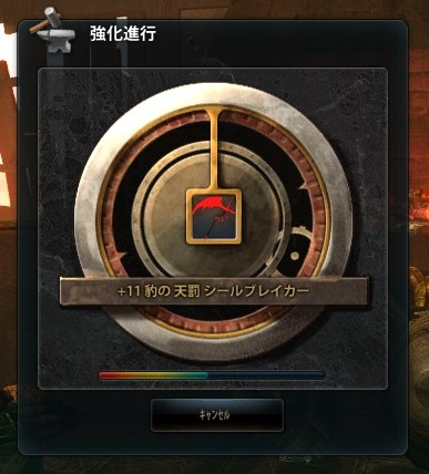 2013_06_16_0001.jpg