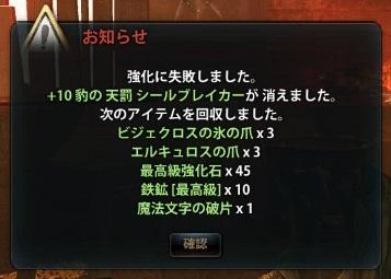 2013_06_16_0002.jpg