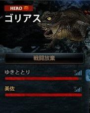 2013_06_16_0016.jpg