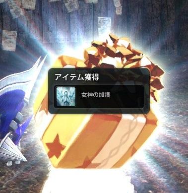 2013_06_19_0007.jpg