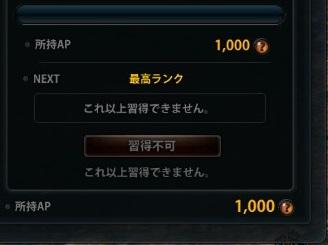 2013_06_22_0005.jpg