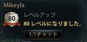2013_06_24_0000.jpg