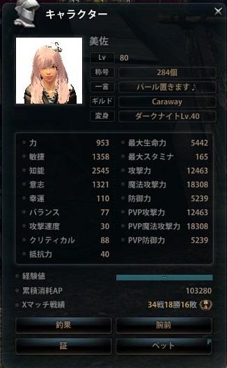 2013_06_25_0000.jpg
