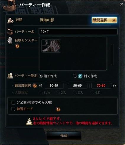 2013_06_27_0003.jpg