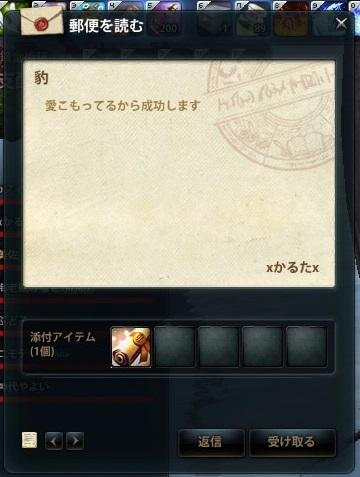 2013_06_28_0002.jpg