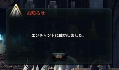 2013_06_28_0003.jpg