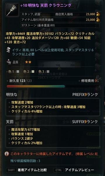2013_06_29_0000.jpg