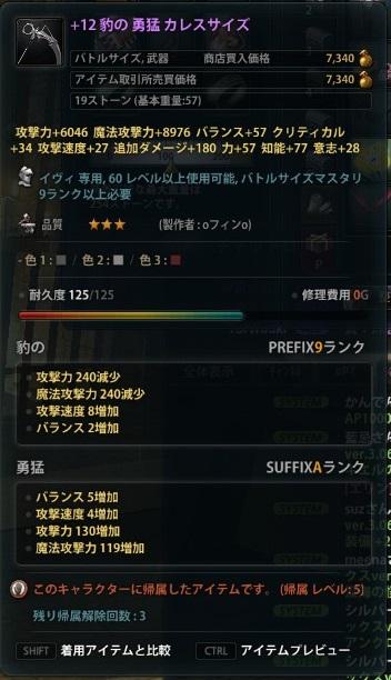 2013_06_29_0001.jpg