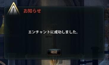 2013_06_29_0004.jpg