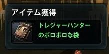 2013_06_29_0044.jpg