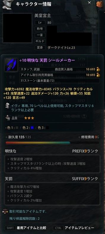 2013_06_30_0018.jpg