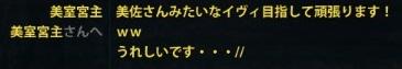 2013_06_30_0022.jpg