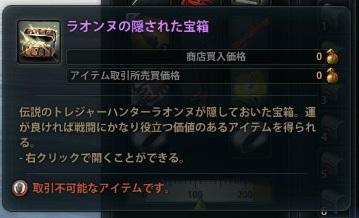 2013_06_30_0028.jpg