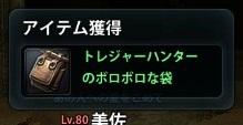 2013_06_30_0067.jpg
