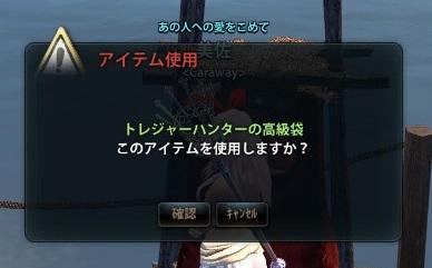 2013_06_30_0115.jpg