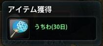 2013_07_02_0000.jpg