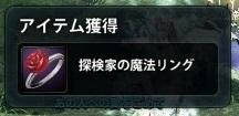 2013_07_02_0006.jpg
