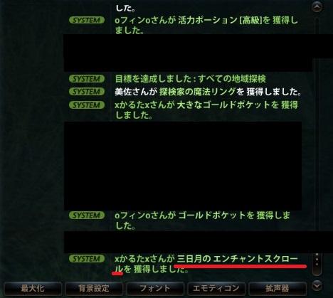 2013_07_02_0007.jpg