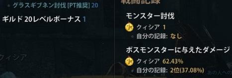 2013_07_03_0005.jpg