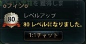 2013_07_05_0017.jpg