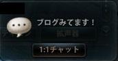 2013_07_05_0034.jpg