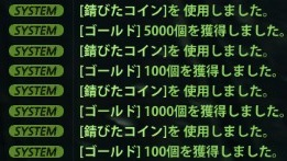 2013_07_06_0006.jpg