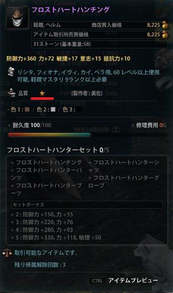 2013_07_06_0012.jpg