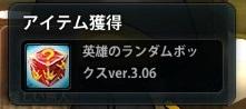 2013_07_06_0013.jpg