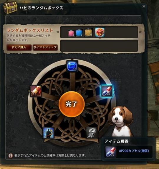 2013_07_06_0014.jpg