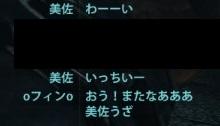 2013_07_06_0018.jpg