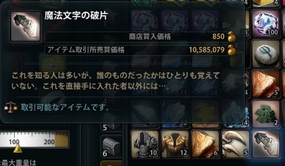 2013_07_07_0040.jpg