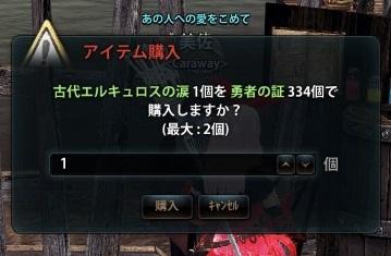 2013_07_07_0042.jpg