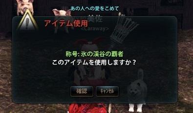 2013_07_09_0005.jpg