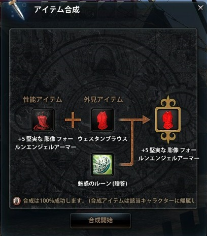 2013_07_10_0007.jpg