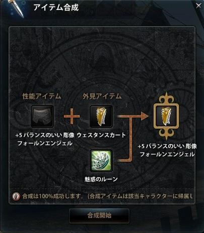 2013_07_10_0009.jpg