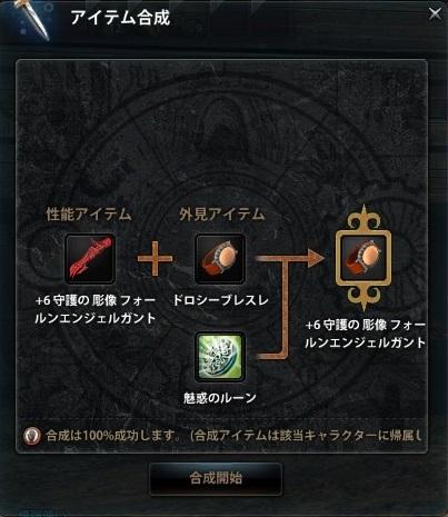 2013_07_10_0014.jpg