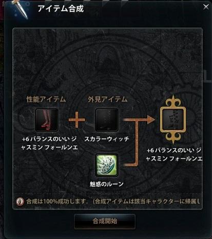 2013_07_10_0016.jpg