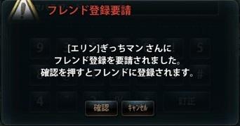 2013_07_12_0001.jpg