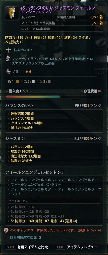 2013_07_12_0006.jpg