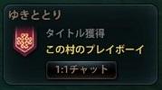 2013_07_12_0006_20130714185159.jpg
