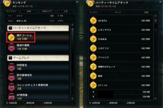 2013_07_12_0007.jpg