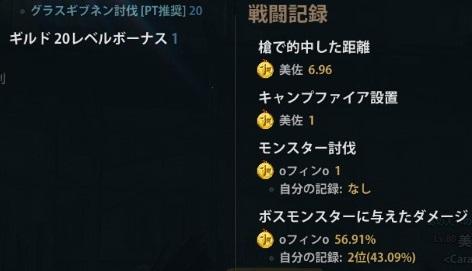 2013_07_13_0005.jpg